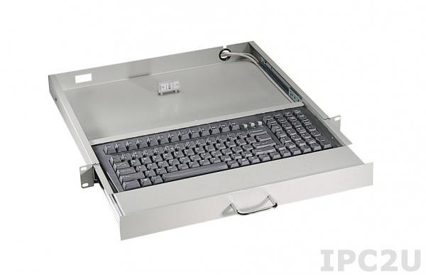 """AX7042T Выдвижная промышленная клавиатура для монтажа 19"""", 1U, 119 клавиш, USB, черная"""
